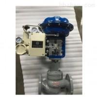 ZDLP-16P电动单座流量调节阀