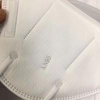 福建kn95现货一次性口罩厂家五层透气劳保民用口罩