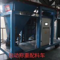 耐火材料自动配料系统