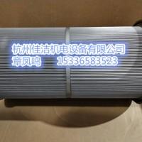 LY-15/25W滤油器滤芯