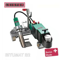防水卷材SBS、APP瑞士进口自动焊接机BIUMAT B2