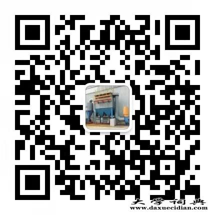 微信图片_20210201104228