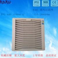 FU9804A原装正品KAKU卡固风扇通风过滤网