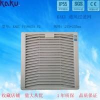 卡固FU9805A通风过滤网 风扇百页窗适合22CM风扇