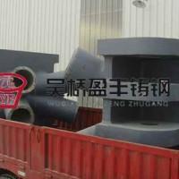 山西省钢结构铸钢节点连接件生产商