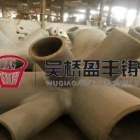 河南省钢结构工程铸钢节点连接节点生产商