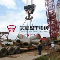 国内各省份钢结构工程连接铸钢节点生产供应商