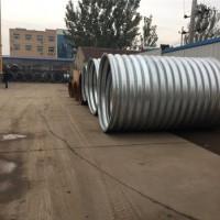 金属波纹管涵 钢制波纹涵管 隧道加固波纹板价格