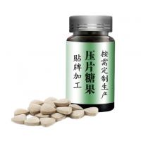 地龙蛋白肽压片糖果ODM代加工/白芸豆岩藻黄素压片糖果定制