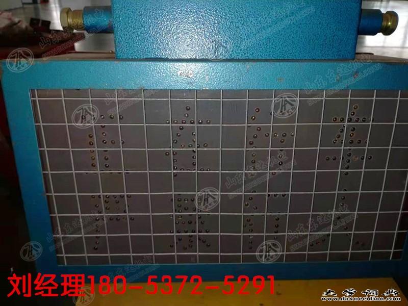 cb2bed892ef9751c56358e72589a5e8_副本