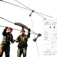 预应力杆塔拉线张力测试仪 200kn张力仪