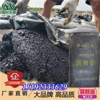 天津罐底防腐沥青砂解决温度变化对施工的影响