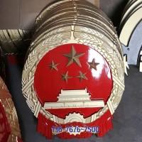 国徽生产厂家 大型国徽制作供应 尺寸齐全