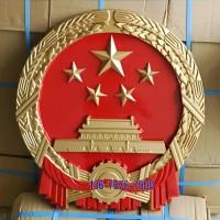 户外大楼国徽定做 徽章厂家专业制作大型国徽
