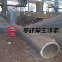 盈丰铸钢铸钢节点铸造合金钢结构工程铸钢件