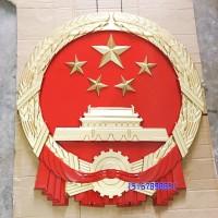 大型国徽订购制作 金属立体大号国徽供应商家