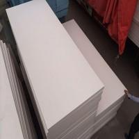 阻燃挤塑板 地暖模块挤塑板 外墙保温XPS硬质挤塑板b1级