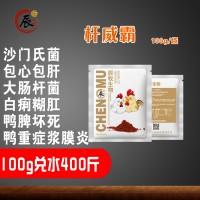 治疗鸡大肠杆菌的土方法-鸡包心包肝用什么药好-重庆鸡案例