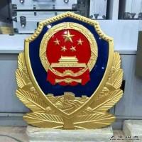 警徽销售4米大型挂徽生产厂家,保质保量