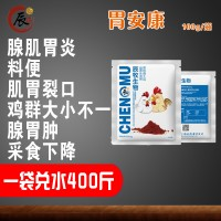 鸡腺胃炎症状和防治-小鸡拉鱼肠粪便是什么病-广东鸡案例
