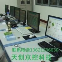 集中控制系统,远程控制系统,搅拌控制系统,中控系统