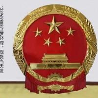云南省国徽生产厂家现货库存/当天订单当天发货