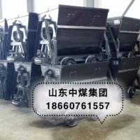 MFC1.5-6/9翻斗式矿车  容积大
