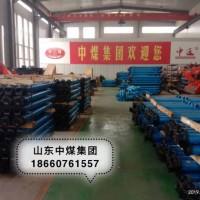 中煤生产销售2.5米单体液压支柱 支柱配件大全
