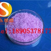 氯化铒工厂供货 氯化铒价格不算高