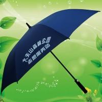 东莞雨伞厂 雨伞厂家直销 雨伞工厂直营