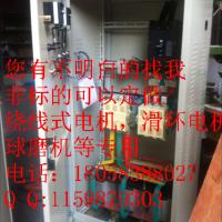 380KW频敏起动柜 XQP4频敏控制柜