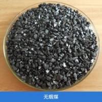 偏关县城乡饮用水精制无烟煤滤料 化学性质稳定安全放心含炭量高
