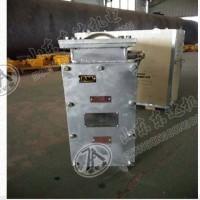 矿用电暖气价格 煤矿井下取暖器生产厂家 免费配送上门