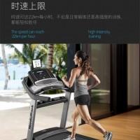 爱康20717跑步机是一款马力大的跑步机