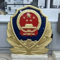 供应公安警徽 大型警徽制作厂家 3米贴金抗褪色警徽