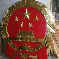国徽生产厂家 法院门头检察院门头铸铝国徽定制尺寸齐全