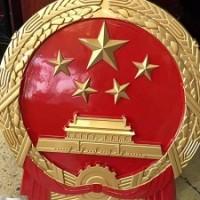 法院国徽定制 检察院徽制作厂家 2米烤漆国徽现货