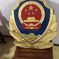 警徽厂家广东定制派出所门头挂徽80cm警徽制作厂家