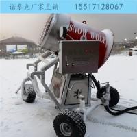 国产造雪机满足游客滑雪需求 诺泰克造雪机作业注意事项