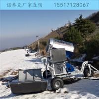 不需要化学添加的人工造雪机 吉林大型造雪机价位