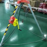 SJY-10型多功能救援三脚架 狭小空间救援支架