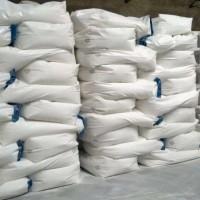 山东造纸厂 非离子聚丙烯酰胺 提高抗撕性 多孔性和强度