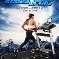 爱康跑步机是一款带有私教的健身器材