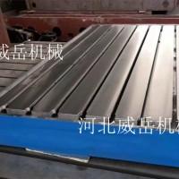 青岛量具厂T型槽焊接平台免调试费超宽铸铁平台平板 常年有货