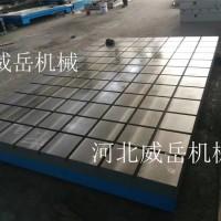 泊头T型槽焊接平台20年尾单 铸铁平台平板 按需定制