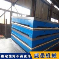 北京铸铁平台生产厂家现货300高 铸铁t型槽平台高回购款
