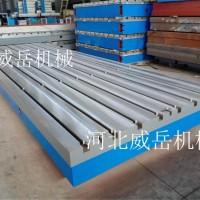 浙江铸铁试验平台刚性好现货300高铸铁平台平板 2次退火处理
