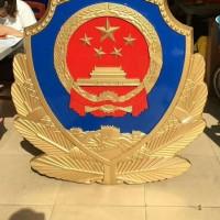 警徽生产厂家在陕西省有代理售货店