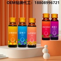电商微商白芸豆红枣饮品诺丽果酵素代加工厂