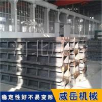 青岛量具厂T型槽地轨 条形地轨定制 铸铁测试平台多少钱一吨
